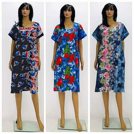 Женское трикотажное платье, фото 2
