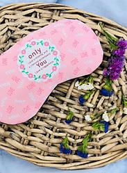 Маска для сна и СПА-процедур с гелем внутри Only You Love, 19х10см., розовый