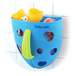Корзина для игрушек с ручкой на присосках в ванную Baby Mix YU-BH-708, голубая