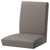 IKEA HENRIKSDAL (403.016.33)