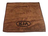 Рушник для автомобіля з логотипом мікрофібра 30 х 30 см Kia