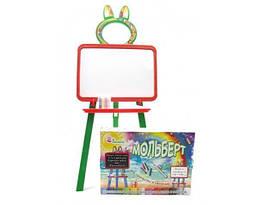 Магнитная доска для рисования 130 см. Doloni Toys, оранжево-зелёная