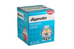 Аппарат для приготовления попкорна POPCORN MAKER (C251)