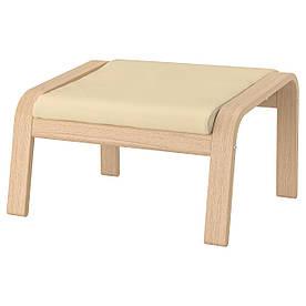 IKEA Підставка для ніг POÄNG (092.874.65)