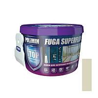 Фуга Полимин Fuga Superflex 2 кг жасмин
