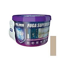Фуга Полимин Fuga Superflex 2 кг крем