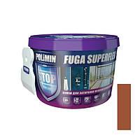 Фуга Полимин Fuga Superflex 2 кг красно-кирпичная