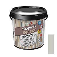 Фуга Sopro Flex DF 10 1052 17 5 кг серебристо-серый