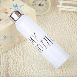 Термос My Bottle  300 мл., белый (108905)