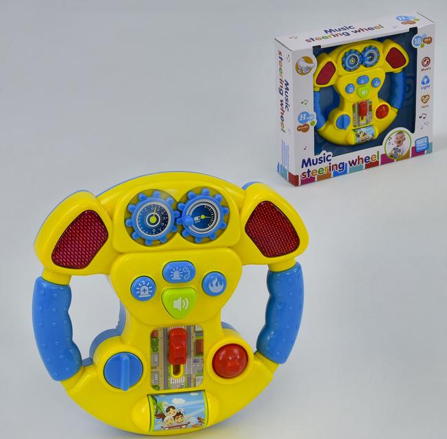 Детская игрушка музыкальная на батарейках Mommy Love «Руль», желтый
