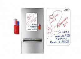Магнитная доска для Маркера Standart 45*30 см. (93)