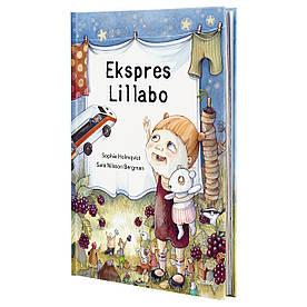 "IKEA Книга ""Паровозик Лиллабу"" LILLABO ( 204.454.87)"