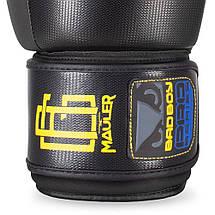 Боксерские перчатки Bad Boy Series 3.0 Mauler 12 ун., фото 3