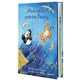 """IKEA Книга """"Невероятные приключения Панды"""" DJUNGELSKOG ( 404.037.21)"""