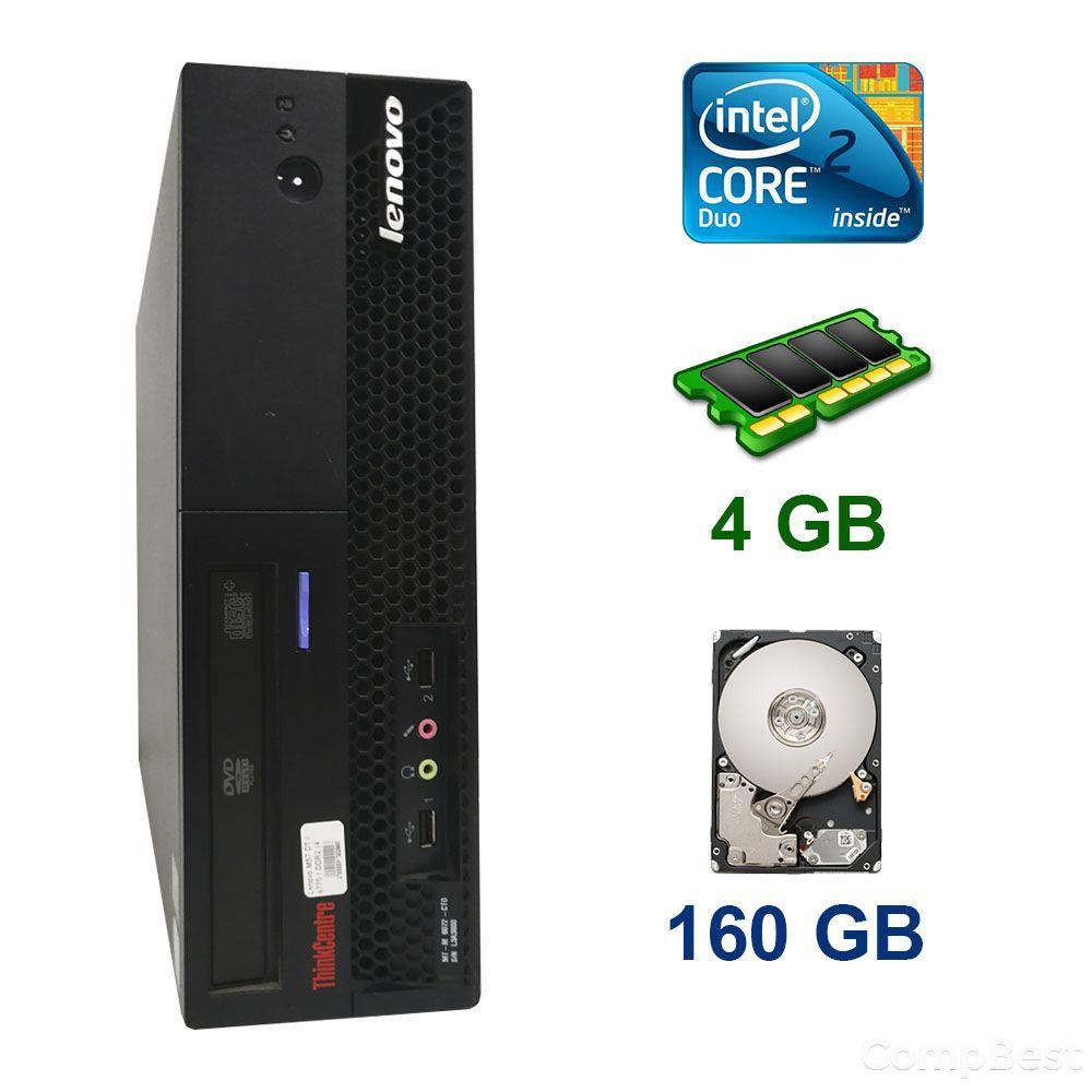 Lenovo M57 SFF / Intel Core 2 Duo E8400 (2 ядра по 3.00 GHz) / 4 GB DDR2 / 160 GB HDD