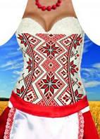 Фартук прикольный женский с принтом Украинки (103431)