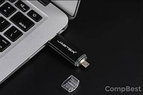 Флешка на 64GB с Type-C и USB портами, фото 2