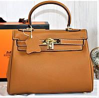 Женская кожаная сумка Kelly 28 см шикарная сумка цвет кэмэл  Original quality Келли