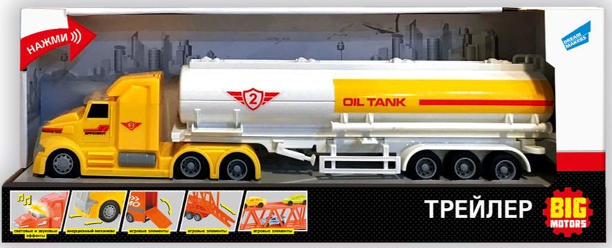 """Детский игрушечный грузовик на батарейках """"Трейлер-нефтяной грузовик"""" Big Motors"""