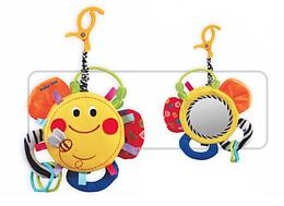 Детская игрушка-подвеска для автокресла Baby Mix Солнышко с вибрацией TE-8221-23 (4989)