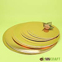 Підложка d=210 мм (1 мм)  під торт, золото-срібло