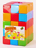 Детские кубики игровые MToys пластиковые, 45 штук разноцветные в сетке