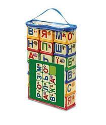 Детские кубики Азбука с раскраскойЮника, украинский язык, 18 штук