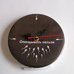 Часы настольные Опаздывать нельзя (110673)