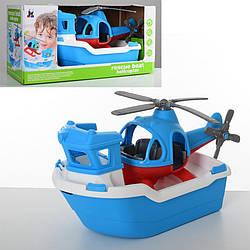Детская пластиковая игрушка для купания Катер с вертолетом, синий