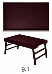 Столик для Завтрака, коричневый (116908)