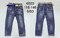 Джинсы для мальчиков F&D оптом, 116-146 рр. Артикул: 6603