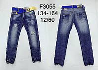 Джинсы для мальчиков F&D оптом, 134-164 рр. Артикул: F3055