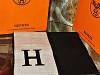 Стильный мужской кашемировый двусторонний шарф HERMES (ГЕРМЕС) ПРЕМИУМ КЛАСС
