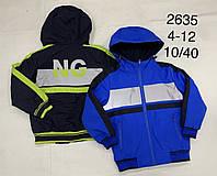 Куртка для мальчиков F&D оптом, 4-12 лет. Артикул: 2635