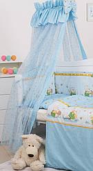 Универсальный балдахин для детской кровати Twins Сomfort Медуны C-111, 160х400 см., голубой