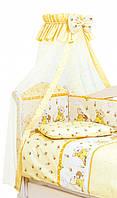 Универсальный балдахин для детской кровати Twins Сomfort, 160х400 см., желтый
