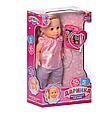 ТОП Продаж! Интерактивная кукла Даринка M 5445 UA ходит и разговаривает, фото 2