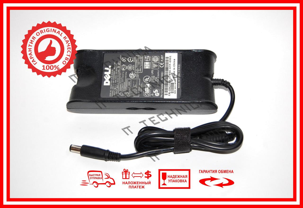 Блок живлення Dell M140 E4300 M1210 E4310 M1330 E5400 M1530 E5410 E6500 100L 19.5V/3.34/65W H-COPY Класс А