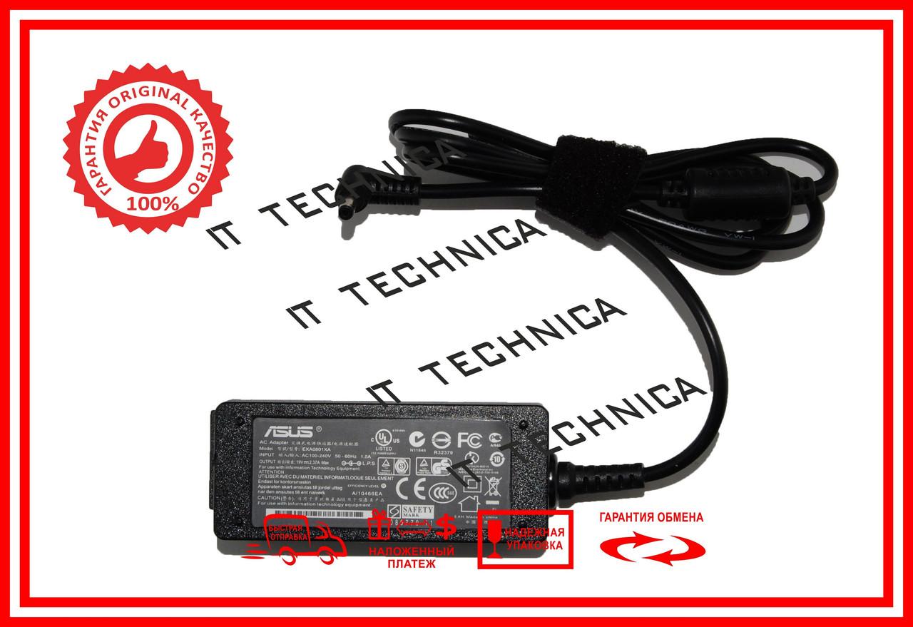 Блок живлення Asus Q302UA-BHI5T20 T300LA TP201SA TP300LA TX201LA X553 X553MA 19V/2.37/45W H-COPY Класс А