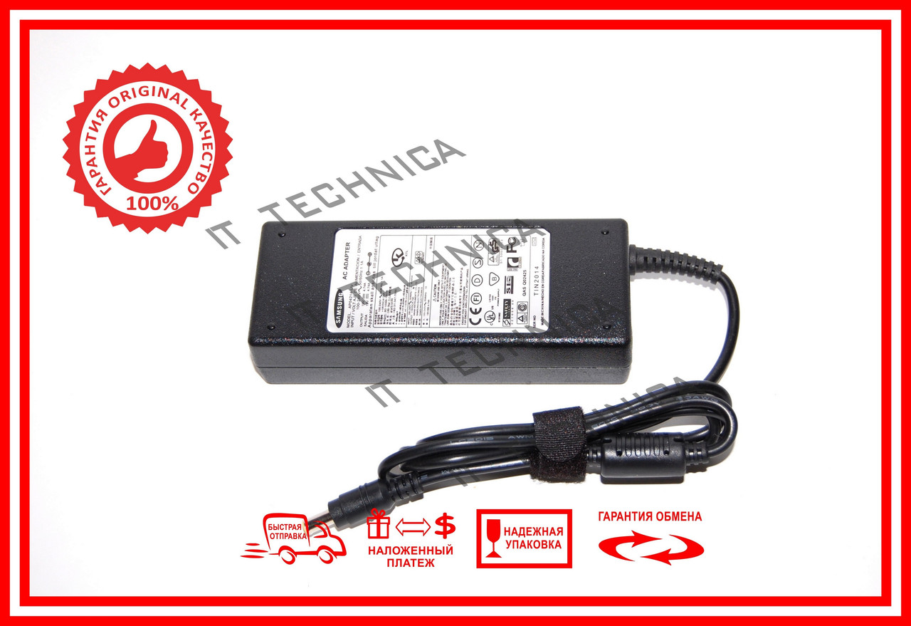 Блок живлення Samsung R39 R405 R509 M30 M50 P60 Pro X22 X25 19V/4.74/90W H-COPY Класс А