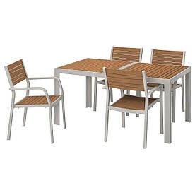 IKEA Комплект мебели садовый SJÄLLAND ( 192.523.71)