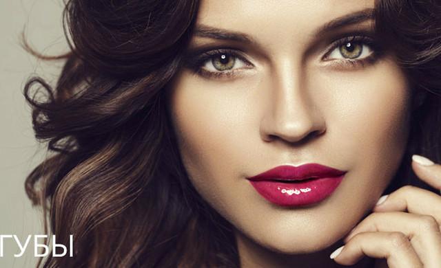 ARTDECO косметика для губ