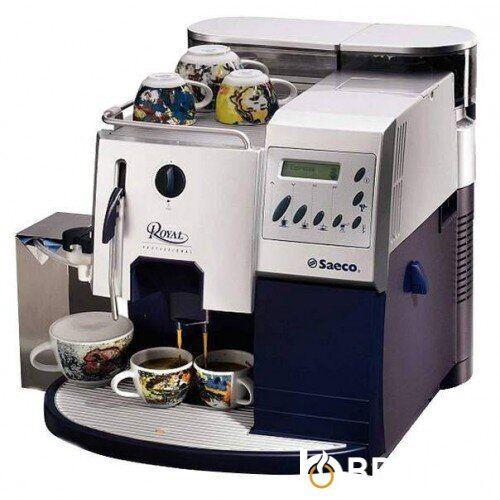 Кофемашина Saeco Royal Professional БУ (с гарантией)