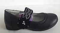 Нарядные туфельки для девочек ТОМ.М.размер 25 26 27