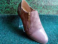 Женские ботинки цвета кофе с молоком, фото 1