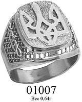 Печатка серебряная Герб Украины