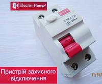 УЗО устройство защитного отключения EH (х)-2х25