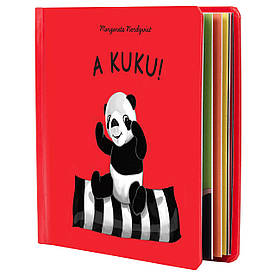 "IKEA Книга ""Ку-ку!"" DJUNGELSKOG (104.138.73)"