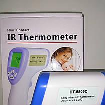 Детский бесконтактный термометр Dt-8809c, фото 3