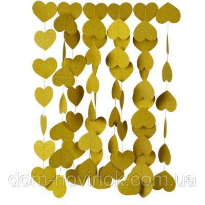 Паперова Гірлянда-нитка Серце (золото)